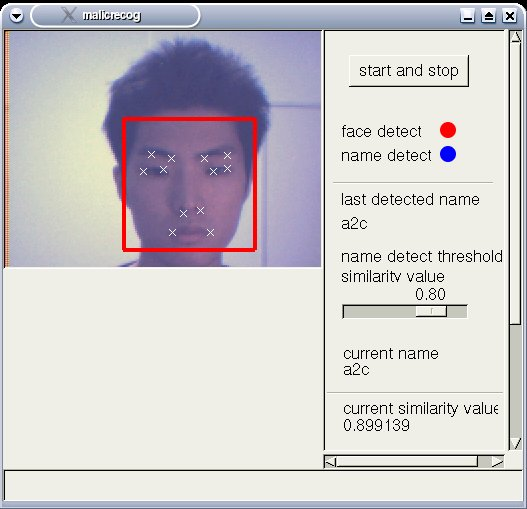 facial recognition software open source linux